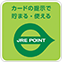 JRE POINT マーク