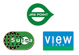 JRE POINT Suica VIEW